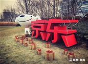 #商业地产头条# 京东领投KK集团3亿美元;雅培违反广告法被罚84.8万元